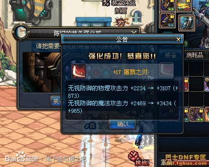 地下城sf发布网站,14【时空斩】仍有余力,双剑宗13分钟3拖普雷raid