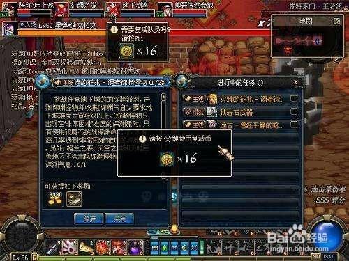 dnf公益服网站,59驴子改蓝熊猫满城尽带蓝熊猫