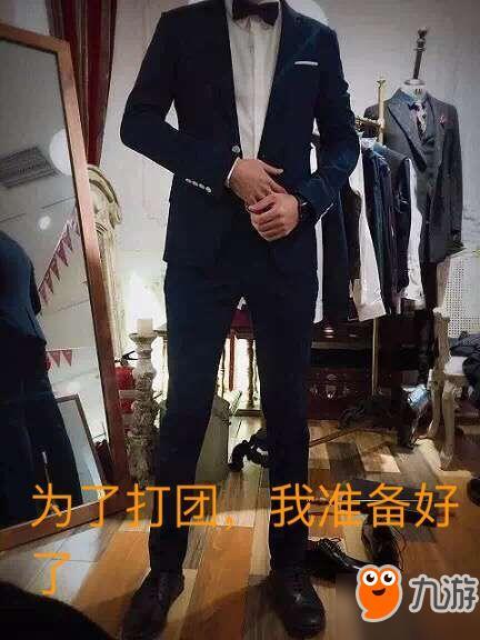 dnf私服网国庆的宝珠和光环技能已经准备好了国庆的光 地下城私服网站