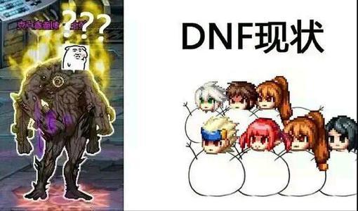 dnfsf吧